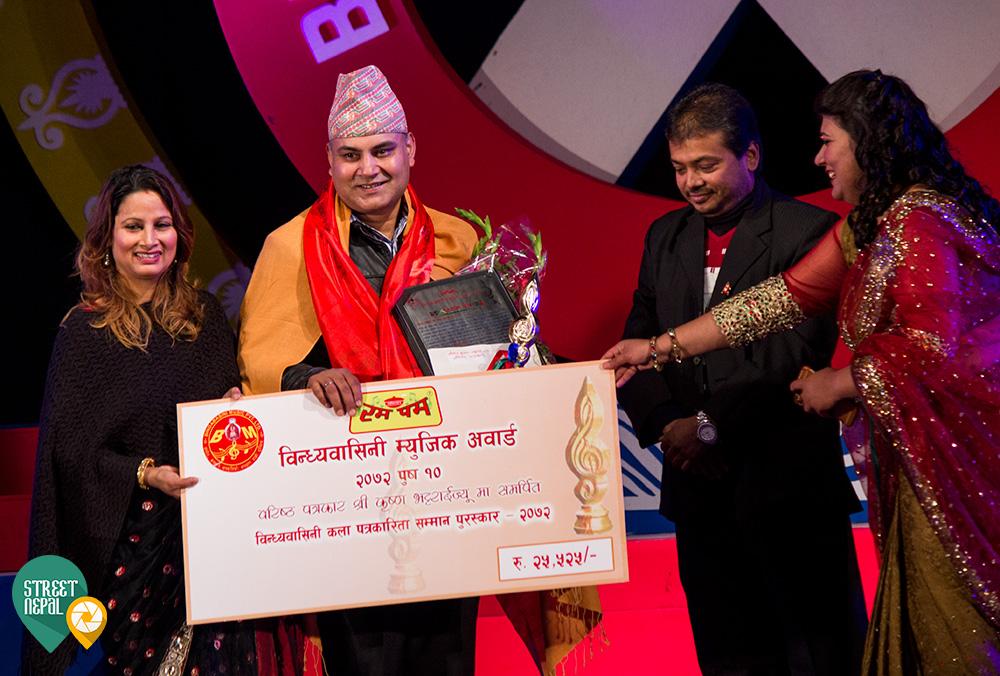 Bindabasini music award fd