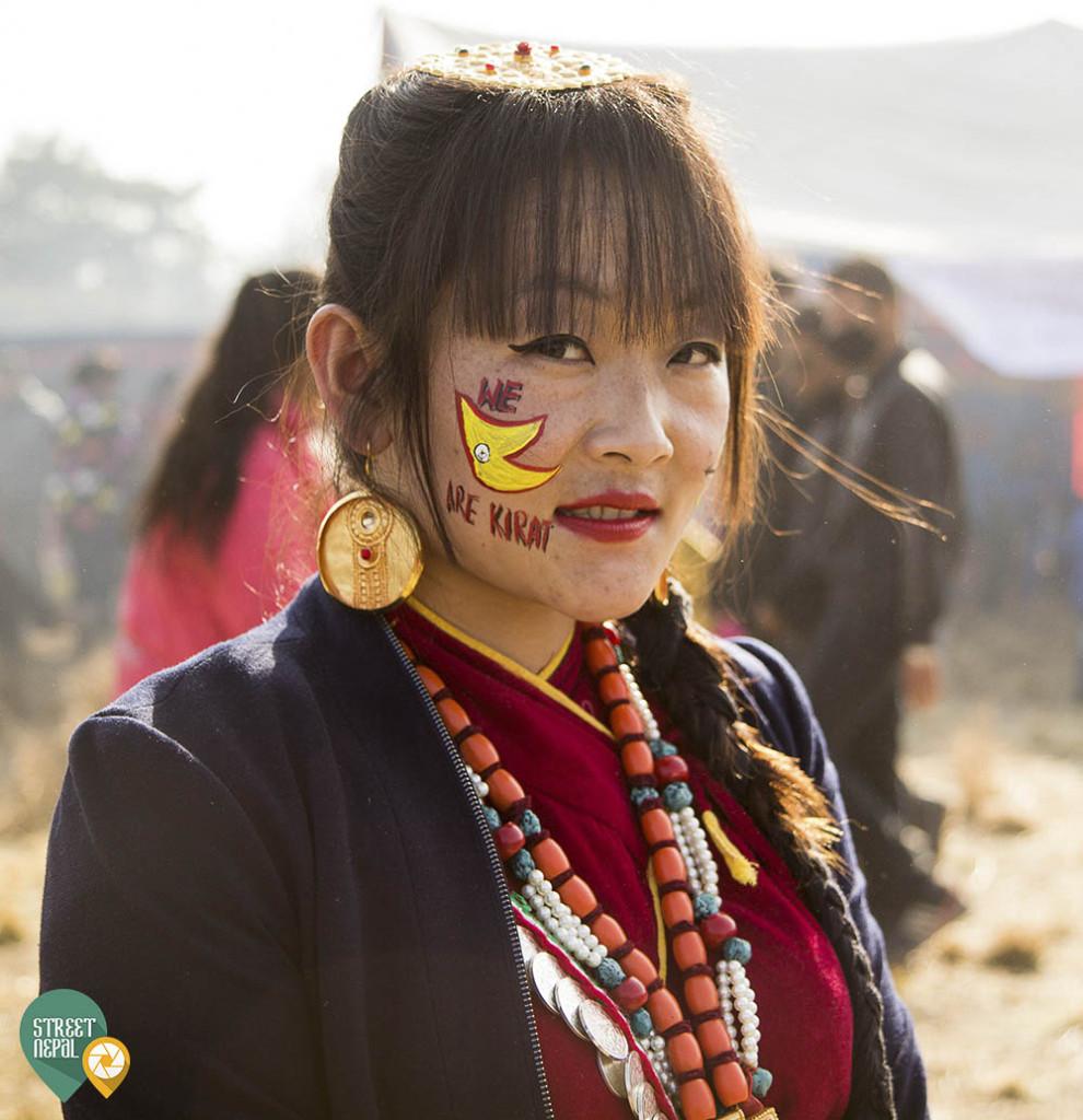 Udhauli ,Sakela Photo Nabin Babu Gurung388