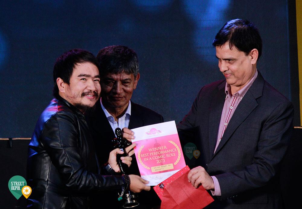 kamana-award-20162