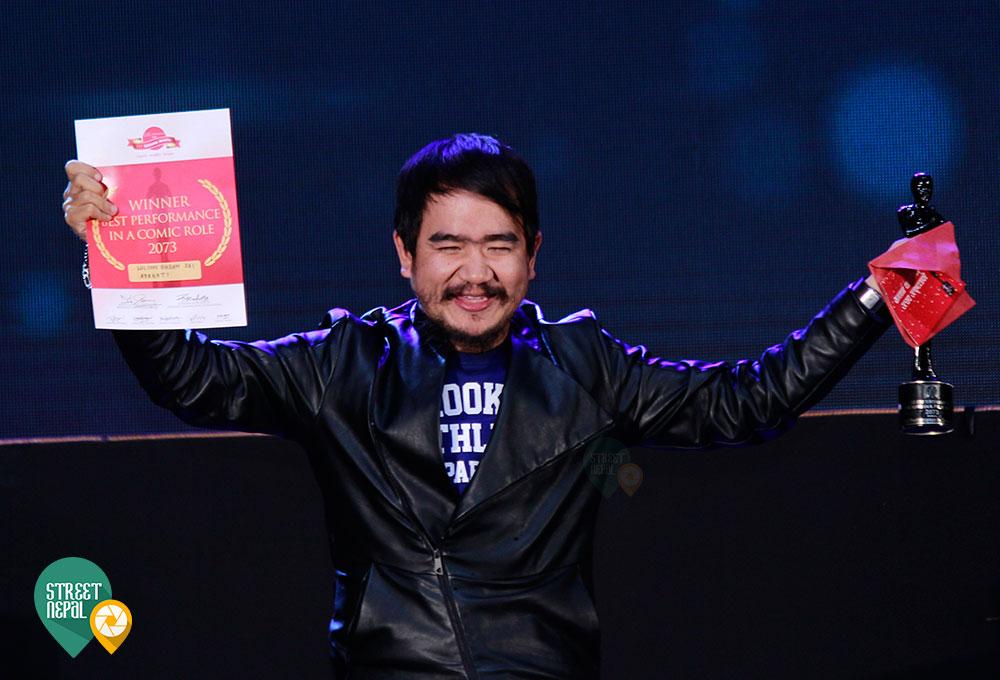 kamana-award-2016d