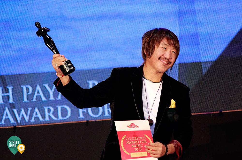 kamana-award-2016yh
