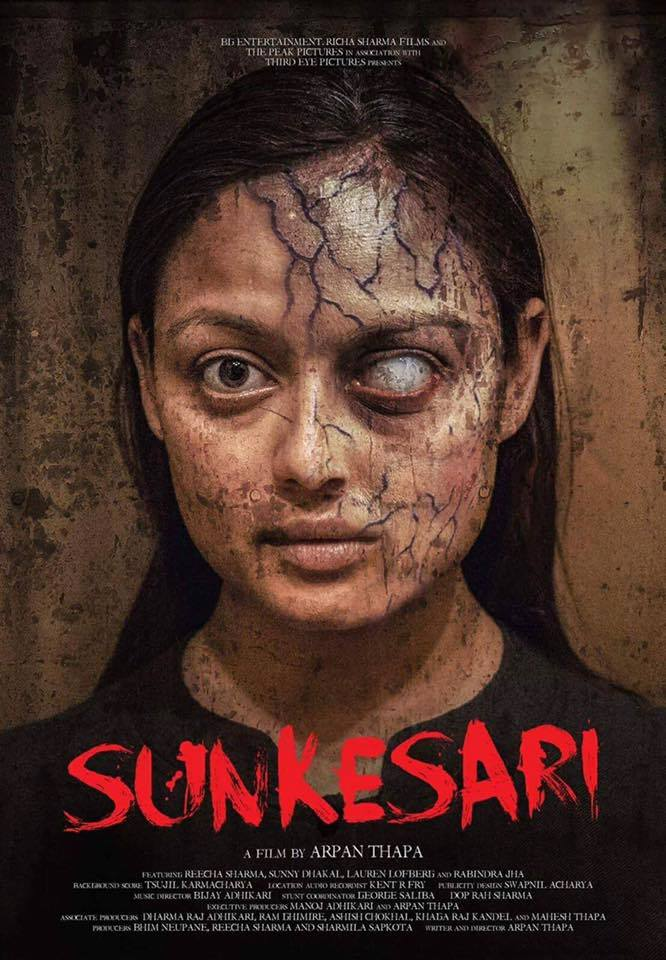 "THE HAIR-RAISING TEASER OF REECHA-STARRER ""SUNKESHARI"""